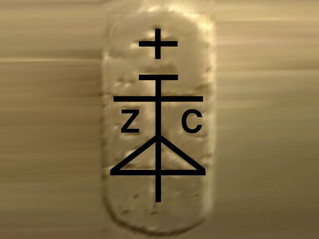 RMCZc Secretos Simbolo 2