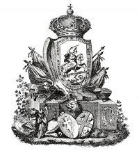Cofradia Justadores San Jorge